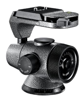 Picture of Gitzo GH5750QR