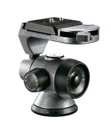 Picture of Gitzo GH3750QR