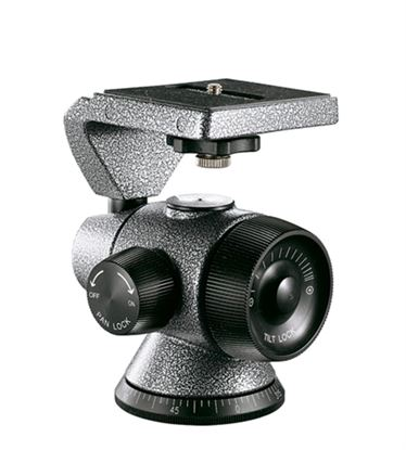 Picture of Gitzo GH3750